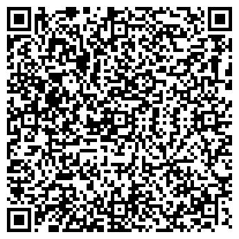 QR-код с контактной информацией организации ХЛАДОСЕРВИС