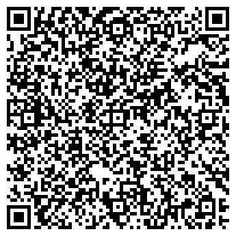 QR-код с контактной информацией организации ХОЛОД СИСТЕМ