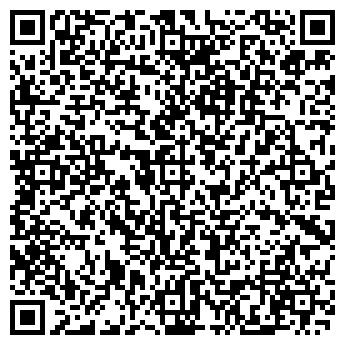 QR-код с контактной информацией организации ХАНЗА ФЛЕКС ГИДРАВЛИКА