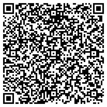 QR-код с контактной информацией организации НАВИГАТОР-МОНТАЖ, ООО