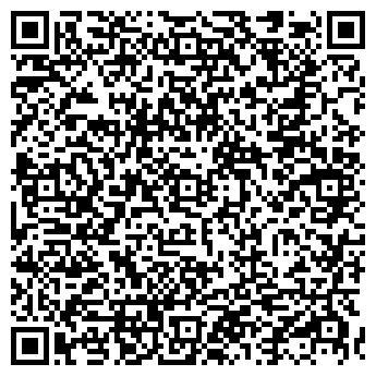 QR-код с контактной информацией организации ЩЕРБИНСКИЕ ЛИФТЫ