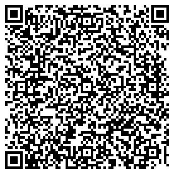 QR-код с контактной информацией организации С. О. Ф. СЕРВИС