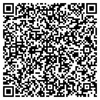 QR-код с контактной информацией организации ЛАРСС