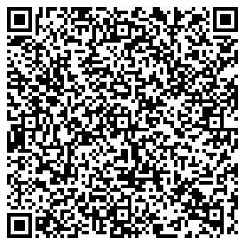 QR-код с контактной информацией организации РЕМСТРОЙ ЧАУССКИЙ УКДПП