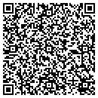 QR-код с контактной информацией организации ПАГПО