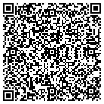 QR-код с контактной информацией организации ВЕСТ-СТАЙЛ