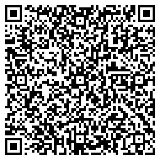QR-код с контактной информацией организации РУПС ЧАУССКИЙ
