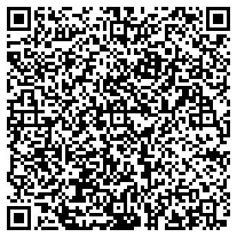 QR-код с контактной информацией организации УСПЕХ РЕКЛАМНАЯ ГРУППА