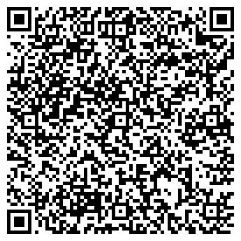 QR-код с контактной информацией организации ARTEGO КИНОКЛУБ