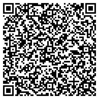 QR-код с контактной информацией организации ЛЮССО