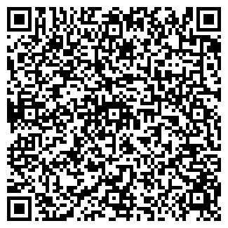 QR-код с контактной информацией организации БАЛТОФИС