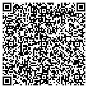 QR-код с контактной информацией организации ЭММЕДЖИ-РУС, ООО
