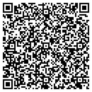 QR-код с контактной информацией организации БАЛТВЕНТ