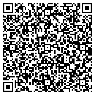 QR-код с контактной информацией организации ДЕКО-СЕРВИС
