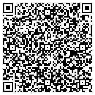 QR-код с контактной информацией организации ЛПМ-РОС