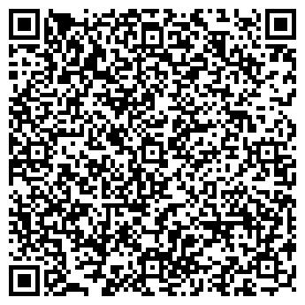 QR-код с контактной информацией организации ГОСТИНИЦА ХОТИМСК