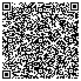 QR-код с контактной информацией организации ТЕПЛОПРОЕКТ