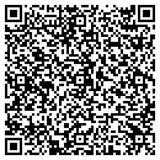 QR-код с контактной информацией организации ТЕРМОСИСТЕМА