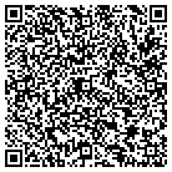 QR-код с контактной информацией организации УГЛЕХИМПРОДУКТ