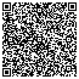 QR-код с контактной информацией организации ШЕЛЕН
