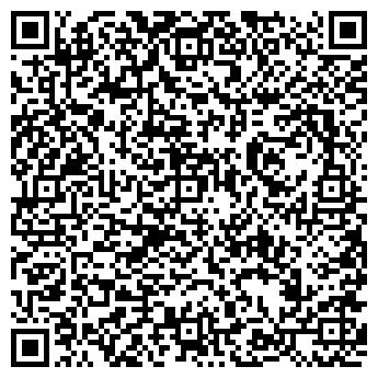 QR-код с контактной информацией организации ЭКОМАТИК БАЛТИЯ