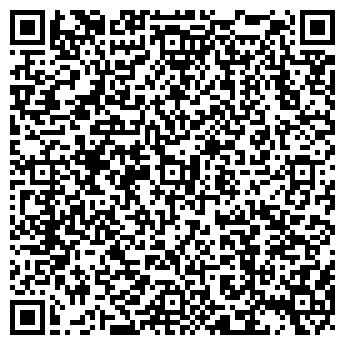 QR-код с контактной информацией организации ЭНЕРГОБУМПРОМ СЕРВИС