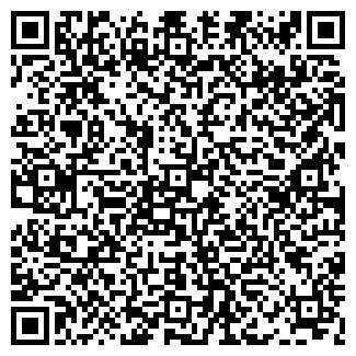 QR-код с контактной информацией организации ROTH