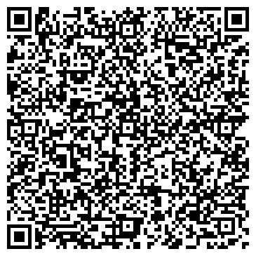 QR-код с контактной информацией организации ВИТРИНА39