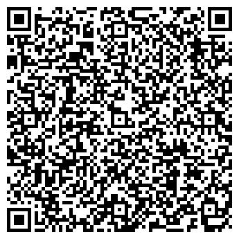 QR-код с контактной информацией организации БАЛТ ТЭК ИНВЕСТ, ООО