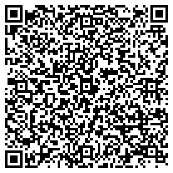 QR-код с контактной информацией организации ГРАММЕР-КАЛИНИНГРАД