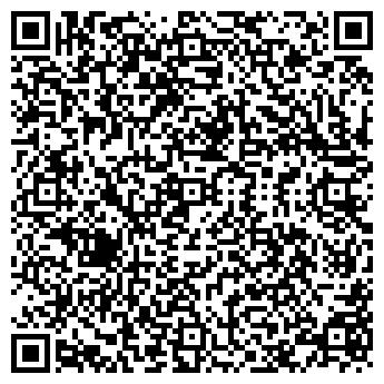 QR-код с контактной информацией организации АВТОМОБИЛЬ