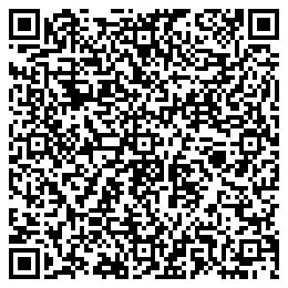 QR-код с контактной информацией организации АДИОН