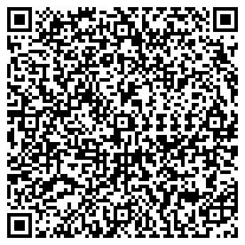 QR-код с контактной информацией организации БАЛТКОМЦЕНТР