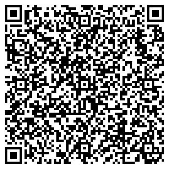 QR-код с контактной информацией организации КОНТИНЕЛ ТРАК СЕРВИС