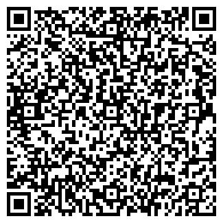 QR-код с контактной информацией организации СИБИЛЛА