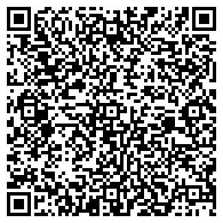 QR-код с контактной информацией организации СКАРТ