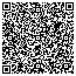 QR-код с контактной информацией организации AUTO БАЗА