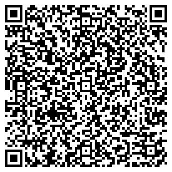 QR-код с контактной информацией организации БИНА АВТОЦЕНТР