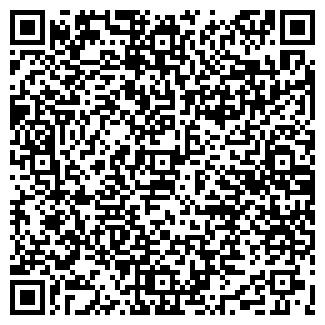 QR-код с контактной информацией организации БИРКАЛ