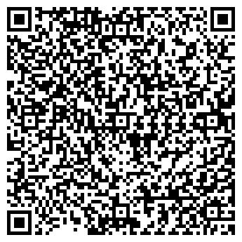 QR-код с контактной информацией организации ДЕДОК Г. П.