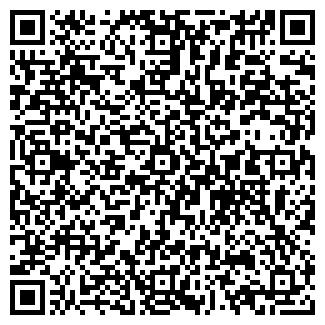 QR-код с контактной информацией организации ЕВРО-ГУМ