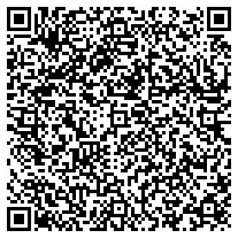 QR-код с контактной информацией организации МЕГА ЦЕНТР