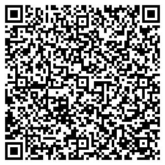 QR-код с контактной информацией организации АСЬ-СКЛАД