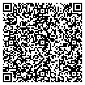 QR-код с контактной информацией организации РИТУС ПЛЮС