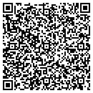 QR-код с контактной информацией организации ДРСУ 216