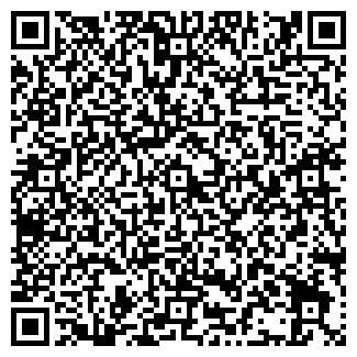 QR-код с контактной информацией организации СТИКЛИТА-КАЛИНИНГРАД