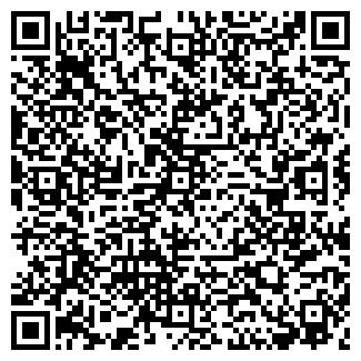 QR-код с контактной информацией организации ФУЯО ГЛАСС