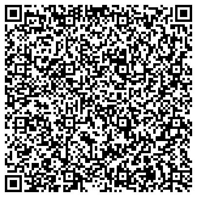 QR-код с контактной информацией организации ПРИБАЛТИЙСКИЙ СУДОСТРОИТЕЛЬНЫЙ ЗАВОД<br/>&quot;ЯНТАРЬ&quot;, ОАО