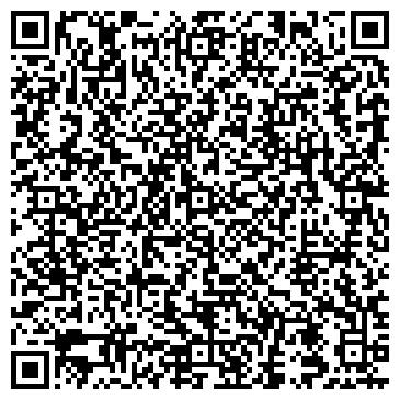 QR-код с контактной информацией организации БАЛТИЙСКАЯ СУДОРЕМОНТНАЯ КОМПАНИЯ