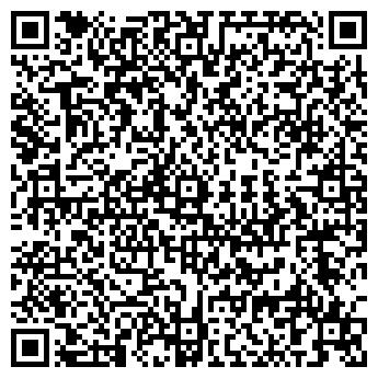 QR-код с контактной информацией организации БАЛТСУДОСЕРВИС